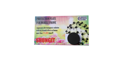 Protective plate for mobile phone with glue unpolished